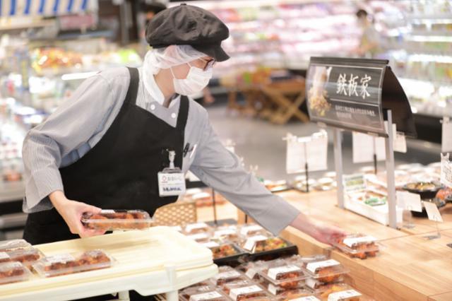 しずてつストア 菊川店の画像・写真